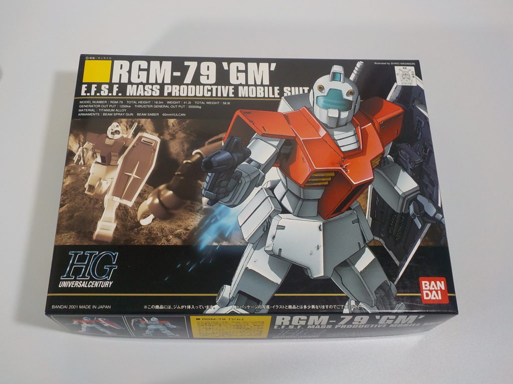 ガンプラレビュー!HG RGM-79 GM ランナー、箱絵、説明書レビュー!