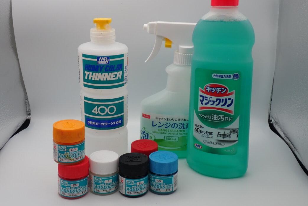 【簡単!】新水性ホビーカラー、エアブラシ塗装の希釈や洗浄方法を惜しみなく伝えたい!